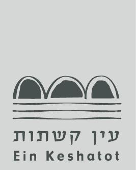 עין קשתות.ך אתר מורשת לאומי ומרכז מבקרים ברמת הגולן